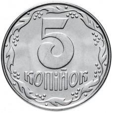 5 копеек Украина 1992-2011