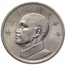 5 долларов Тайвань 1970-1979