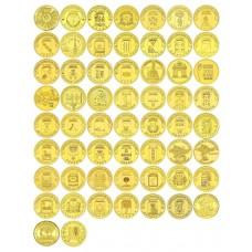 Набор 10 рублей Города Воинской Славы (ГВС) и другие 57 монет, 2010-2018