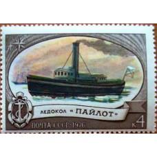 1976 История отечественного флота. Ледокольные суда.Ледокол ''Пайлот''