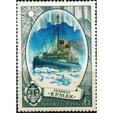 1976 История отечественного флота. Ледокольные суда.Ледокол ''Ермак''