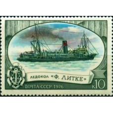 1976 История отечественного флота. Ледокольные суда.Ледокол ''Ф.Литке''