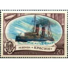 1976 История отечественного флота. Ледокольные суда.Ледокол ''Красин''