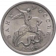 5 копеек 2004 СПМД