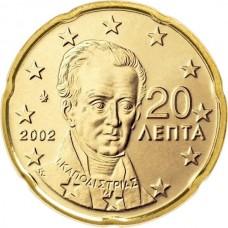 20 евро центов Греция