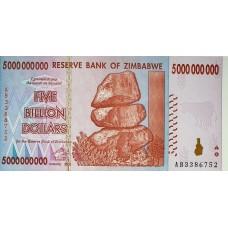 Зимбабве 5 000 000 000 (5 миллиардов) долларов 2008