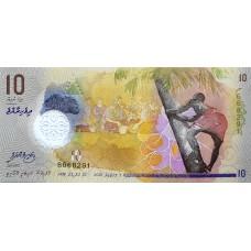 Мальдивы 10 руфий 2015 UNC Полимер