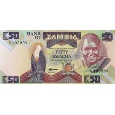 Замбия 50 квача 1980-1988 UNC пресс