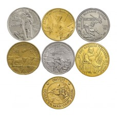 КОПИЯ набора монет  50 лет Победы В Великой Отечественной Войне 1945 года, 7 копий