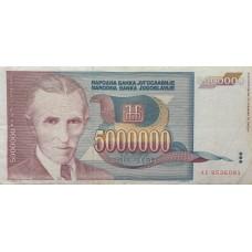 Югославия 5000000 (5 миллионов) динар 1993 VF/XF