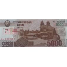 Северная Корея 5000 вон 2006 UNC пресс