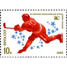 1980 XIII зимние Олимпийские игры в Лейк-Плэсиде, США.Хоккей с шайбой