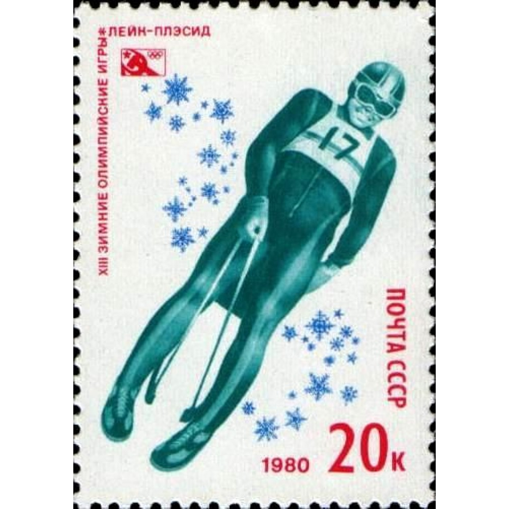 1980 XIII зимние Олимпийские игры в Лейк-Плэсиде, США.Санный спорт