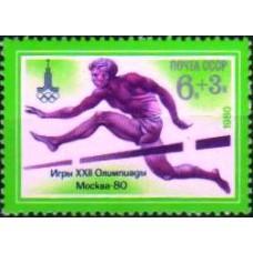 1980 XXII летние Олимпийские игры (Москва).Бег с барьерами