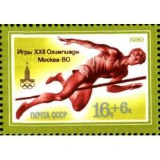 1980 XXII летние Олимпийские игры (Москва).Прыжки в высоту