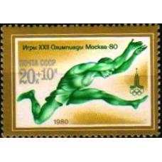 1980 XXII летние Олимпийские игры (Москва).Прыжки в длину