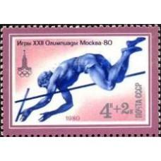 1980 XXII летние Олимпийские игры (Москва).Прыжки с шестом