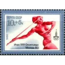 1980 XXII летние Олимпийские игры (Москва).Метание копья