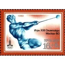 1980 XXII летние Олимпийские игры (Москва).Метание молота