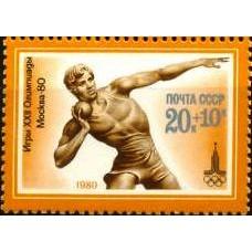 1980 XXII летние Олимпийские игры (Москва).Толкание ядра
