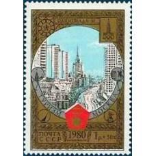 1980 Туризм под знаком Олимпиады в СССР.Москва. Проспект Калинина