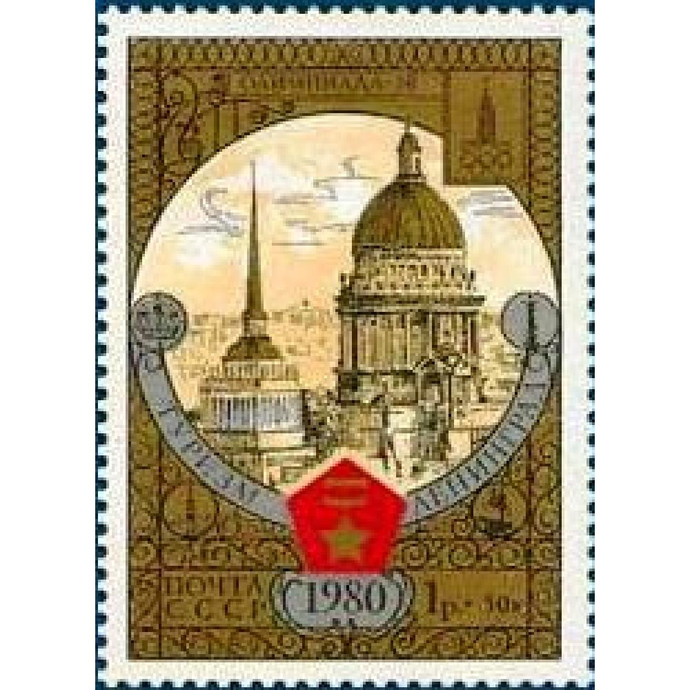 1980 Туризм под знаком Олимпиады в СССР.Ленинград. Адмиралтейство