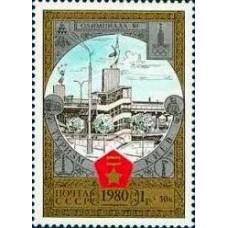 1980 Туризм под знаком Олимпиады в СССР.Киев. Метромост через Днепр