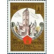 1980 Туризм под знаком Олимпиады в СССР.Минск. Дом кино
