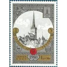 1980 Туризм под знаком Олимпиады в СССР.Таллин. Старый город