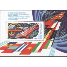 1980 Международное сотрудничество в космосе