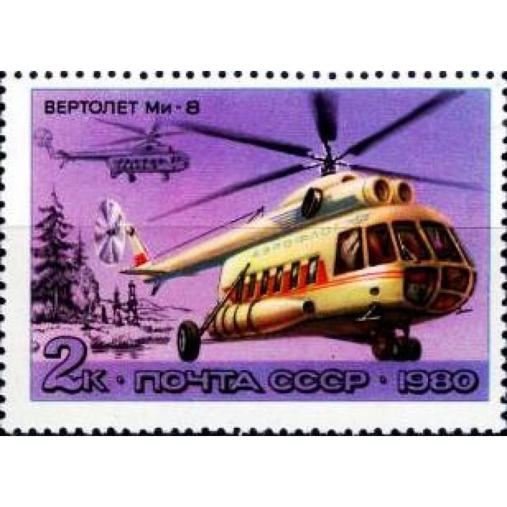 1980 История отечественного авиастроения. Вертолеты.Вертолет Ми-8