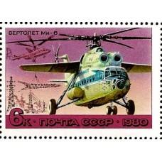 1980 История отечественного авиастроения. Вертолеты.Вертолет Ми-6