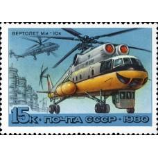 1980 История отечественного авиастроения. Вертолеты.Вертолет Ми-10к