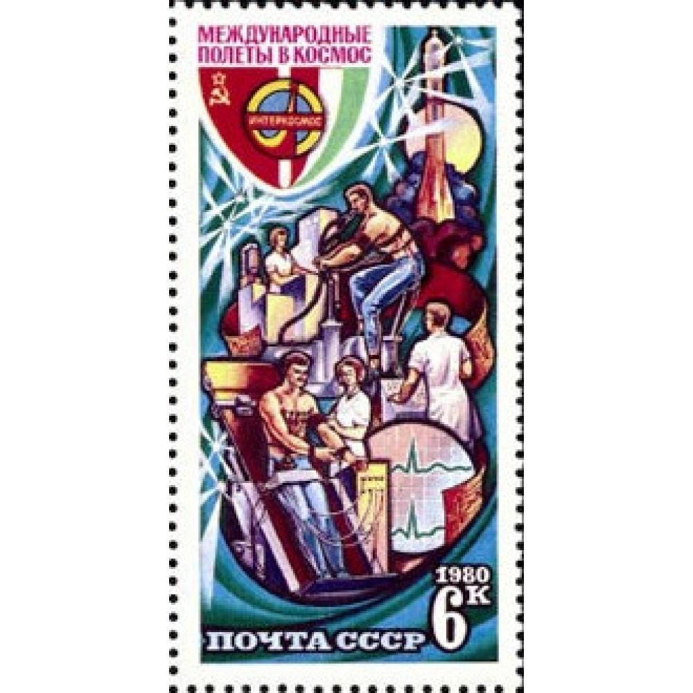 1980 Полет в космос пятого международного экипажа (СССР-ВНР).Тренировка на велоэргометре