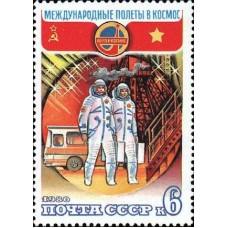 1980 Полет в космос шестого международного экипажа (СССР-СРВ).Космонавты В.Горбатко и Фам Туан у трапа