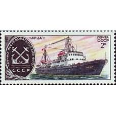 1980 Научно-исследовательский флот.АЮ-ДАГ