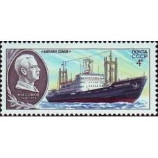 1980 Научно-исследовательский флот.Михаил Сомов