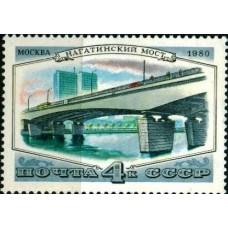 1980 Мосты Москвы.Нагатинский мост