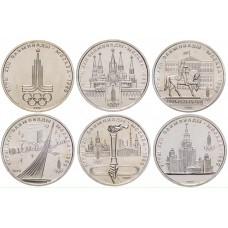 "Набор из 6-ти монет 1 рубль 1977-1980 ""Олимпиада-80"""