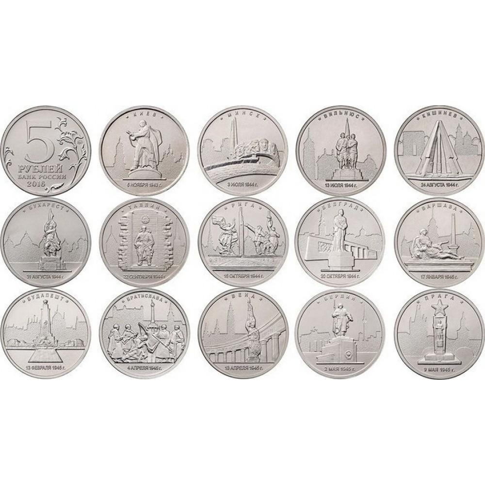 5 рублей Города-Столицы Государств- набор 14 монет- 2016 года