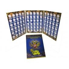 Альбом для монет 10 рублей ГВС - 90 ячеек- НОВАЯ РЕДАКЦИЯ (Города Воинской Славы) и других синий 90 ячеек
