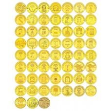 Набор 10 рублей Города Воинской Славы (ГВС) и другие 59 монет, 2010-2020