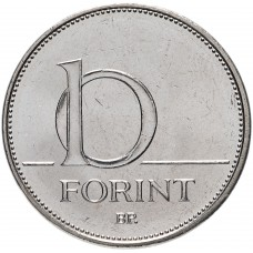 10 форинтов Венгрия 1992-2011