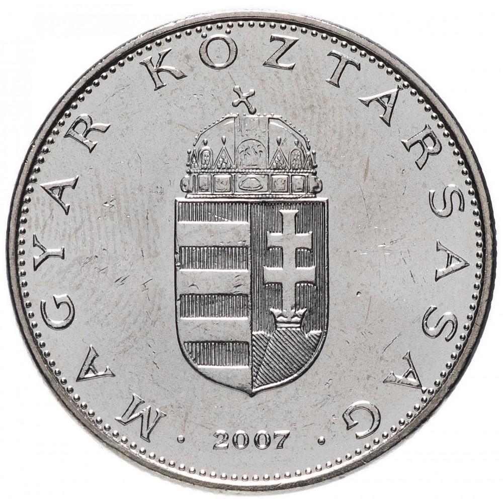 Купить 10 форинтов Венгрия 1992-2011