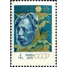 1975 100-летие со дня рождения М.К.Чюрлёниса