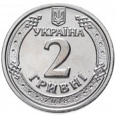 2 гривны Украина 2018 - Ярослав Мудрый