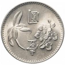 1 доллар Тайвань 1960-1980