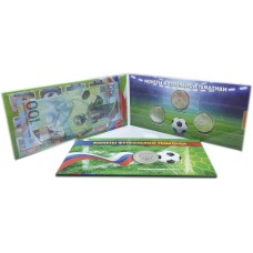 Набор Чемпионат Мира по Футболу 2018 FIFA, 3 монеты и банкнота 100 рублей футбол в блистерном альбоме