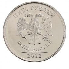 5 рублей 2012 г ммд