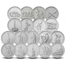 Набор монет 70 Лет Победы в ВОВ - 5 рублей 2014 года - 18 монет